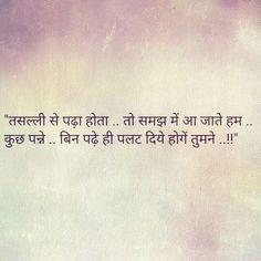 Bhot der na kr dena khi 💔 Tumse yhi iltejan hai apna khyal rkhna hmesha ❤🌙 Hindi Quotes Images, Shyari Quotes, Hindi Words, People Quotes, True Quotes, Words Quotes, Qoutes, Love Quotes Poetry, Gulzar Quotes