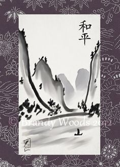 Japanese Chinese Brush Painting Peace Mountains Scroll Art ACEO ATC Brandy Woods | eBay