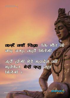 Top 10 Mahakal Status in Hindi Corner Sectional, Sectional Sofa, Mahashivratri Images, Mahadev Quotes, Shiv Ji, Lord Shiva Painting, Attitude Status, Status Hindi, Festival Decorations