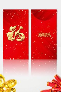 fulin 2019 year of the pig new year red envelope template pikbest