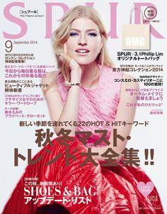 Louise Parker is the cover girl of the SPUR September issue 2014.