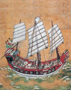 Royal Geographical Society (Hong Kong) RGS HK - East Sails West: the Chinese Junk that sailed to London in 1848 Ching Shih, Zheng He, Junk Ship, Pacific Place, Vampire Stories, Ann Wood, Chinese, Wooden Ship, Seafarer
