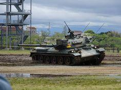Type 74, Modern Warfare, War Machine, Military Vehicles, Tanks, Survival, Army, Japanese, Gi Joe