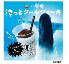 The Ring horror Sadako milkshake from Lotteria  Japan