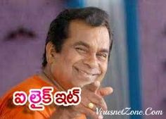 What is April why is it a laugh, how long has it been? Comments For Fb, Picture Comments, Funny Comments, New Funny Memes, Cute Funny Quotes, What Is April, Funny Images, Funny Pictures, Love Quotes In Telugu