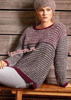 Теплый свободный пуловер с узором из снятых петель. Вязание спицами