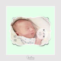 クラシックなフレームに型抜きしたカーカードです。内祝い、祝い返しのギフトに、出産報告にお使いください。 #baby #new born #新生児 #グリーティングカード #内祝い #お祝い返し #ギフト #赤ちゃん #赤ちゃん誕生 #かわいいカード #型抜きカード #命名書 #出産報告