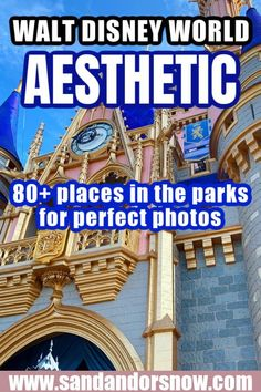 When it comes to Walt Disney World aesthetic, finding the perfect places in the parks to take photos is not only fun, it can be challenging. Here are 80+ places in the theme parks to take gorgeous, aesthetically-pleasing photos! #Disney #DisneyPhotography #WDW #Aesthetic #DisneyWorldAesthetic