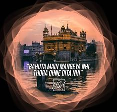 Sikh Quotes, Gurbani Quotes, Truth Quotes, Faith In God Quotes, Strong Quotes, Quotes About God, I Love You God, Gods Love, Sweet Couple Quotes