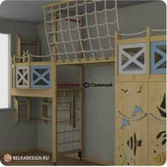 Детская комната для мальчиков - Бермудский треугольник