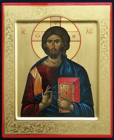 ICXC God Jesus, Jesus Christ, Byzantine Icons, Ornaments Design, Believe In God, Orthodox Icons, Border Design, Christian Faith, Halo