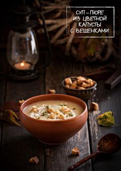 #ClippedOnIssuu from Russian Foodie Autumn 2015