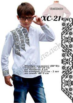 Embroidery On Clothes, Embroidery Patterns, Camisa Multicolor, Bordado Popular, African Print Shirt, Mens Designer Shirts, Ribbon Shirt, Mexican Designs, Folk Fashion