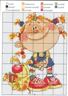 Dolly and Dog Cross Stitch Chart Cross Stitch For Kids, Just Cross Stitch, Cross Stitch Art, Cross Stitch Flowers, Cross Stitch Designs, Cross Stitching, Cross Stitch Embroidery, Embroidery Patterns, Cross Stitch Patterns