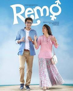 Remo - Tamil movie screening in Australia (Sydney, Melbourne, Adelaide, Perth, Brisbane) - Session Times