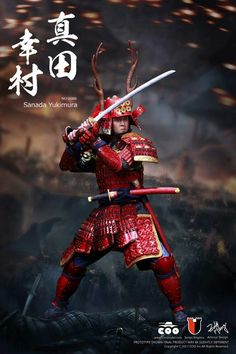 Sanada Yukimura was a Japanese samurai warrior of the Sengoku period. He was especially known as the leading general on the defending side o. Kabuto Samurai, Samurai Weapons, Samurai Warrior, Japanese History, Japanese Culture, Japanese Art, Japanese Drawings, Japanese Things, Sanada Yukimura