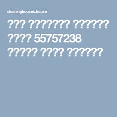 فني المنيوم الكويت هاتف 55757238 تركيب زجاج ومرايا