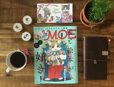MOE magazine available at niconeco zakkaya