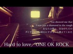 【歌詞&和訳付き】Hard to love/ONE OK ROCK(cover by 宇野悠人) - YouTube
