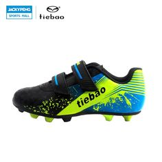 66781cdf004 TIEBAO Football Shoes Outdoor Soccer Shoe Football Boots Soccer Cleats  Football Shoe Kid Football Boots Botas