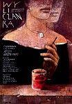 Drowning by Numbers, Polish Movie Poster Polish Movie Posters, Mona Lisa, Numbers, Gallery, School, Artwork, Movies, Image, Work Of Art