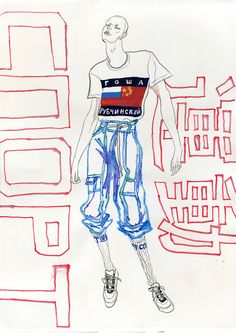 illustrations for Platinum Love Magazinefeaturing runway looks from Paris menswear fashion week fall/winter 2015Acne Studio Gosha Rubchinskiy LoeweRick Owens Saint Laurent Walter Van Beirendonckhttp://platinumlove.co/fashion/kuan-jiia-paris-aw-2015