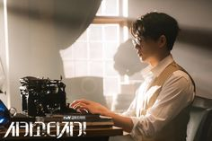 Yoo Ah In stills from Chicago Typewriter