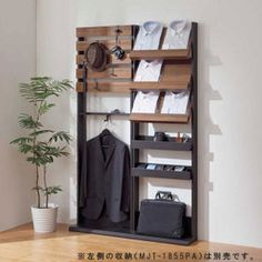 衣類収納ワードローブマルチラックマガジンラックおしゃれカッターシャツ収納壁面パネル型収納薄型Yシャツ収納木製壁面収納ネクタイ収納送料無料日本製モデルルームホテルひとり暮らしふたり暮らし1R1K送料込通販楽天