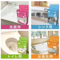 ✽.。.akki--✧‧˚さんはInstagramを利用しています:「\ ♪♪ / . 入居前にやったこと ⭐️第1弾⭐️ . 皆さんのやられてることの真似っこです😝 . とにかくズボラなので、掃除を楽にすることが最優先✨ . . . #マイホーム #マイホーム記録 #マイホーム計画 #入居前にやること #引渡し後にすぐやったこと」 Clean Up, Diy Kitchen, Organization Hacks, Diy Furniture, Life Hacks, Office Supplies, Interior, House, Home Decor