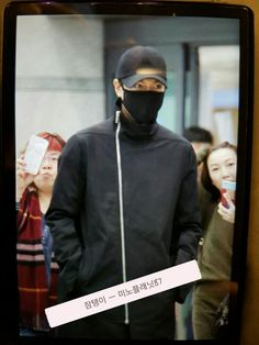 #LEEMINHO a su llegada al aeropuerto Incheon en Corea. (Febrero/ 9/17)  Cr.logo
