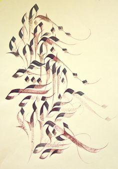 Free Calligraphy on Behance