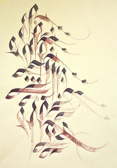 Free Calligraphy by Bertram Kaiser