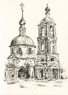 55 Best Perpective And Architecture Images Pencil Drawings