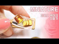 미니어쳐 파운드 케이크 만들기 Miniature * Pound Cake - YouTube