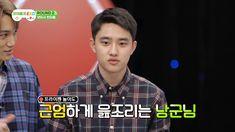 Kyungsoo, Exo, Tv Shows, Tv Series