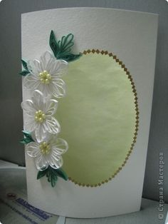 Quilling ~ flowers on a card