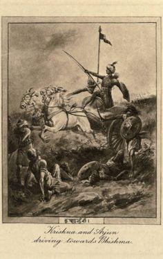 Military Drawings, The Mahabharata, History Of India, Victoria And Albert Museum, Indian Art, Deities, Krishna, The Book, Original Artwork
