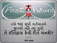 Gujarati Quote !