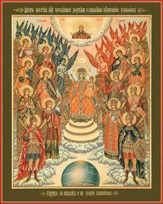 """Богоматерь """"Честнейшая Херувим   и славнейшая без сравнения  Серафим."""