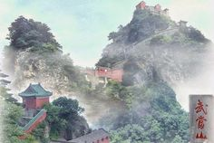 Daoist temples in Mt Wudang, one of the four major Daoist mountains in China (and in the world of course)