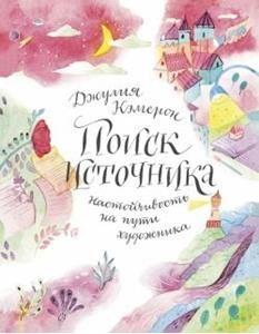 Поиск источника. книжная лавка  180 грн