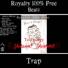 F05-122 (To Energy) [Tags Not Removed]【Royalty Free】   YakumO_YoshikI