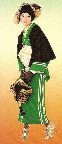Gold lamé high-heeled booties and leopard fur hat: heads will turn. Taisho Period, Taisho Era, Japanese Outfits, Japanese Fashion, Japanese Clothing, Princess Style, My Princess, Formal Wedding Reception, Kimono Fashion