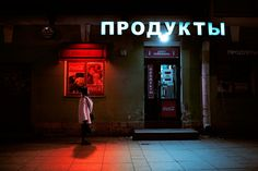 Untitled   Denis Kulikov