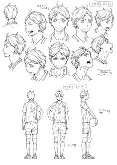 アニメ「ハイキュー!! セカンドシーズン」 CHARACTER/キャラクター Manga Anime, Haikyuu Manga, Anime Guys, Character Sheet, Character Concept, Concept Art, Character Turnaround, Manga Drawing Tutorials, Volleyball Anime