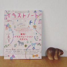 本日1月25日発売のイラストノート No.37誠文堂新光社にインタビューと作品が掲載されました  文鳥ちゃんもチラッと登場しています( )  よかったら見てみてください by _shiemi