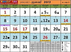 December Calendar  Tamil Daily Calendar For The Day