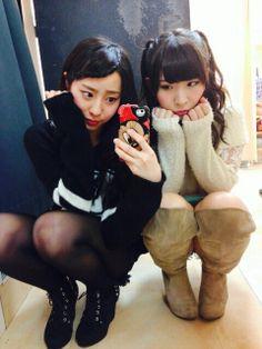 おやすんの画像 | 藤江れいなオフィシャルブログ「Reina's flavor」Power…