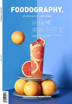 Food Graphic Design, Food Menu Design, Drinking Quotes, Drinking Tea, Drink Menu, Food And Drink, Juice Menu, Photography Tea, Bubble Tea