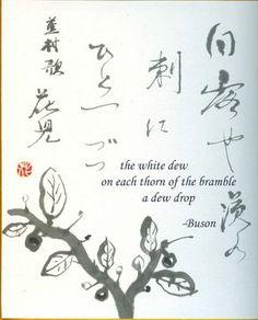 Haiku | FUSION Magazine